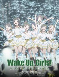 Wake Up, Girls! Beyond the Bottom poster