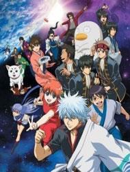Poster of Gintama