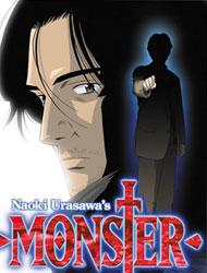 Monster (Sub)