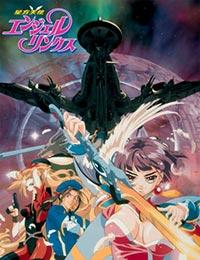 Poster of Seihou Tenshi Angel Links (Dub)