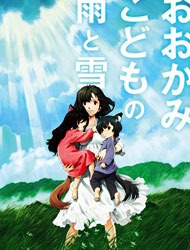 Poster of Wolf Children (Dub)