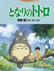 Tonari no Totoro (Dub)
