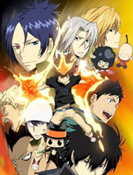 Reborn! poster
