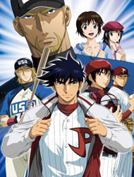 Poster of Major 5th Season