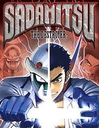 Hakaima Sadamitsu (Dub) poster
