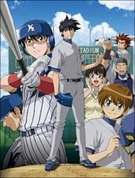 Poster of Major 3rd Season