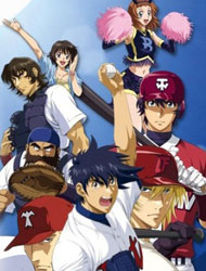 Poster of Major 4rd Season