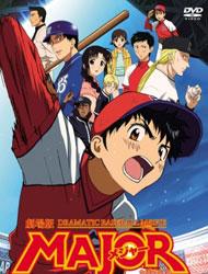 Poster of Major: Yujo no Winning Shot