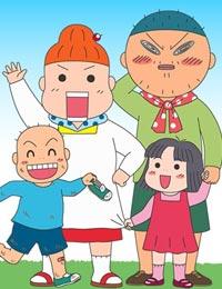 Mainichi Kaasan poster