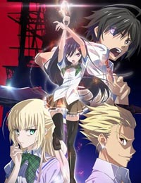 Poster of Magical Warfare