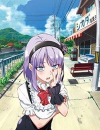 Dagashikashi (Dub) poster