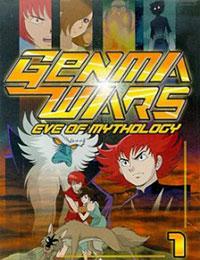 Poster of Genma Wars (Dub)