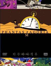 A Piece of Phantasmagoria poster