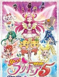 Poster of Eiga Yes! Pretty Cure 5: Kagami no Kuni no Miracle Daibouken!
