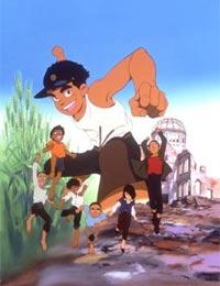 Barefoot Gen 2 poster