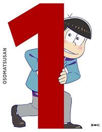 Poster of Osomatsu san Short Film Series