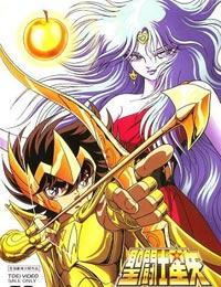 Poster of Saint Seiya the Movie: Evil Goddess Eris