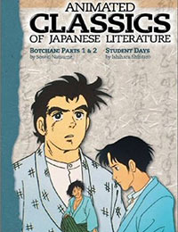 Seishun Anime Zenshuu poster