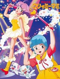 Poster of Mahou no Tenshi Creamy Mami