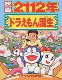 Poster of Doraemon: 2112 - The Birth of Doraemon