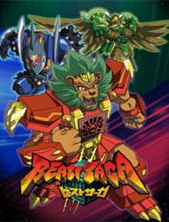 Beast Saga poster