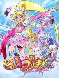 Poster of Doki Doki! Precure