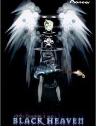 Poster of Legend of Black Heaven (Dub)