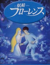 A Journey Through Fairyland (Dub) poster