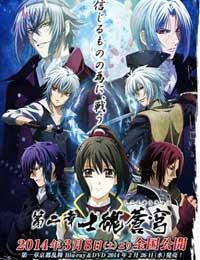 Hakuouki Movie 2: Shikon Soukyuu (Dub)