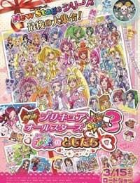 Precure All Stars New Stage 3: Eien no Tomodachi