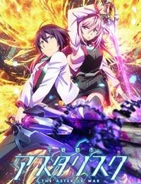 Gakusen Toshi Asterisk 2nd Season