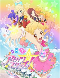Aikatsu Stars! poster