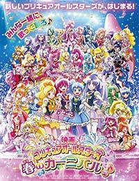 Poster of Eiga Precure All Stars: Haru no Carnival