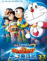Doraemon: Nobita no Uchuu Eiyuuki poster