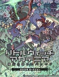 Little Witch Academia: Mahou Shikake no Parade (Sub)