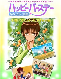 Happy Birthday, Inochi Kagayaku Toki