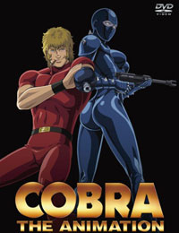 Cobra the Space Pirate poster