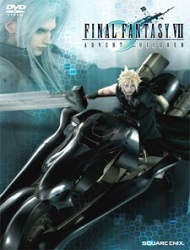Poster of Final Fantasy 7: Advent Childen