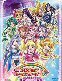 Poster of Precure All Stars Movie DX: Minna Tomodachi - Kiseki no Zenin Daishuugou!