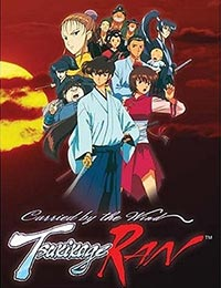 Poster of Carried by the Wind: Tsukikage Ran