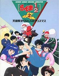 Ranma ½ (Dub) poster