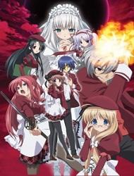 11eyes -Tsumi to Batsu to Aganai no Shoujo poster