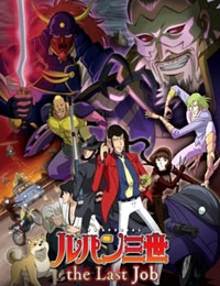 Poster of Lupin III: The Last Job