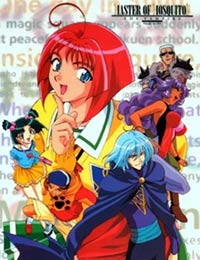 Poster of Master of Mosquiton '99