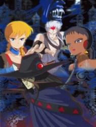 Vampire Hunter D (Dub) poster