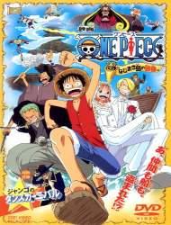 Poster of One Piece Movie 02: Clockwork Island Adventure