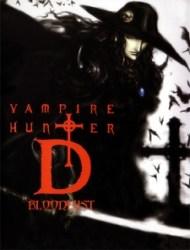 Vampire Hunter D (2000) (Dub) poster