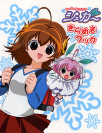 Chicchana Yukitsukai Sugar (Dub) poster