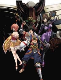 Poster of Dai-Shogun - Great Revolution