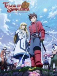 Tales of Symphonia The Animation: United World Episode poster